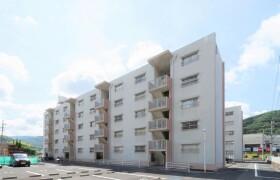 2K Mansion in Fukahorimachi - Nagasaki-shi