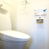 1R Apartment to Rent in Chuo-ku Toilet