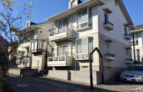 3DK Apartment in Hibarigaoka - Zama-shi