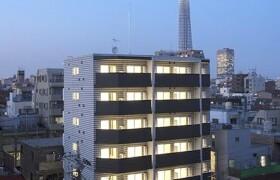 2DK Mansion in Ishiwara - Sumida-ku