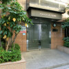 1K Apartment to Rent in Chiyoda-ku Entrance