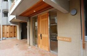 涩谷区恵比寿南-1K公寓大厦