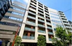 1R Mansion in Nibancho - Chiyoda-ku