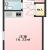 1R Apartment to Rent in Chiba-shi Midori-ku Layout Drawing