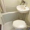 在大田区内租赁1R 公寓大厦 的 浴室
