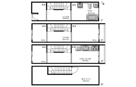 3LDK Apartment in Ebisu - Shibuya-ku