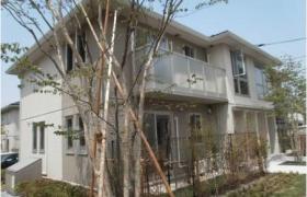 2LDK Terrace house in Okura - Setagaya-ku