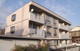 3LDK Apartment in Miyakocho - Chiba-shi Chuo-ku