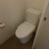 1LDK Apartment to Rent in Bunkyo-ku Toilet