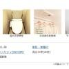 1K Apartment to Rent in Yokohama-shi Tsurumi-ku Equipment