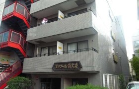 1K Mansion in Minamioi - Shinagawa-ku