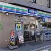1R Apartment to Rent in Arakawa-ku Convenience Store