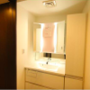 3LDK House to Buy in Setagaya-ku Washroom