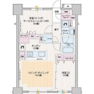 2LDK Mansion in Uchikanda - Chiyoda-ku Floorplan