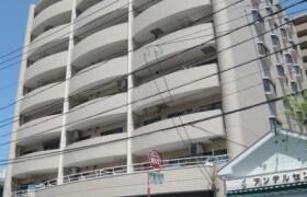 Chikushino-shi City