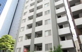 中央区新川-1LDK公寓大厦