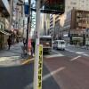 2K Apartment to Buy in Shinjuku-ku Interior