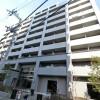 1R Apartment to Buy in Osaka-shi Minato-ku Interior
