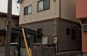 4LDK House in Kamisawa - Nagoya-shi Midori-ku