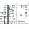 1LDK Apartment to Rent in Asahikawa-shi Floorplan