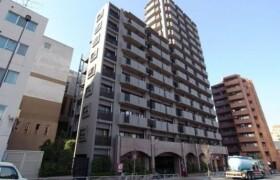 港區白金台-1LDK公寓大廈