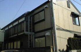 2K Apartment in Sakuradai - Nerima-ku