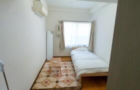 1DK Mansion in Kasuga - Bunkyo-ku