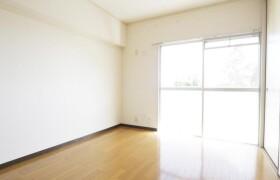 3DK Mansion in Suwa - Tama-shi