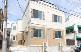 446【Kanamecho】KABOCHA NO BASHA - Guest House in Itabashi-ku