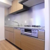 2LDK Apartment to Buy in Setagaya-ku Kitchen