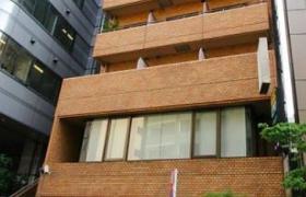 新宿区 - 新宿 公寓 1R