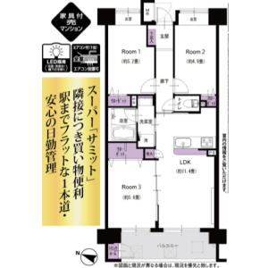 1SLDK {building type} in Nishikoiwa - Edogawa-ku Floorplan