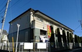 3DK Apartment in Josuiminamicho - Kodaira-shi