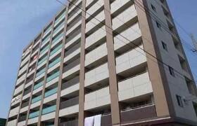 1LDK Mansion in Kohoku - Adachi-ku