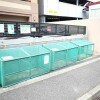 2SLDK Apartment to Buy in Yokohama-shi Nishi-ku Common Area