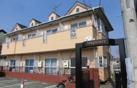 1K Apartment in Kawabehorinochi - Hino-shi