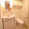 1K Apartment to Rent in Meguro-ku Washroom