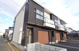 1LDK Apartment in Hirayama - Hino-shi
