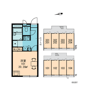 1K Mansion in Tachibanacho - Higashiosaka-shi Floorplan