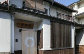 京都市下京區二人司町-4DK{building type}