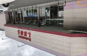 北松浦郡佐々町沖田免-3DK公寓大廈