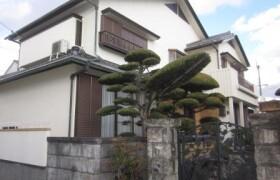 7LDK House in Kishigawacho marusu - Kinokawa-shi
