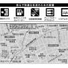 1DK Apartment to Rent in Setagaya-ku Map