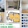 在大田區內租賃1LDK 公寓大廈 的房產 內部