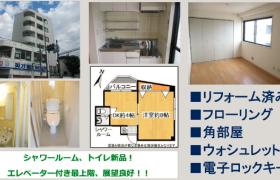 大田区 南馬込 1LDK マンション