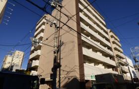 1DK Mansion in Futabacho - Ibaraki-shi