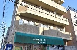 板橋区 東山町 1K マンション