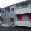 在川崎市宮前區內租賃2LDK 公寓 的房產 戶外