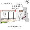 1DK Apartment to Rent in Yokohama-shi Seya-ku Interior