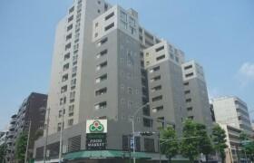 2LDK Mansion in Chojamachi - Yokohama-shi Naka-ku